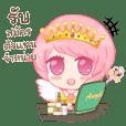 Moon Angel Mae-Ka Online