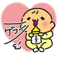 ハローぽこちゃん☆乳児でチュ2