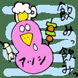 I am Atsushi !
