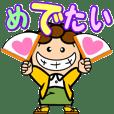 oba-chan3