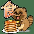 Fat Raccoon food sticker