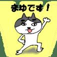 mayu-cat sticker