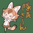けものフレンズ3 LINEスタンプ Vol.01