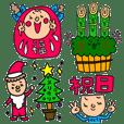 セットパックお正月クリスマス誕生日行事等