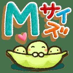 Sweet sticker3