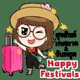 Noo Wan Happy Festivals