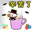 Animated Little Vampire (Taiwanese)