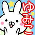 【ゆみこさん】専用♪40個入♪名前スタンプ