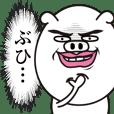 ぶひぶひマン豚足多め