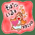 すぃーと・らぶりー・えんじぇるパート3