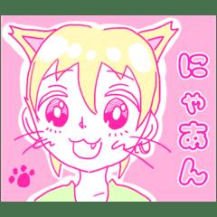 猫耳の女の子