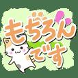 お茶目な三毛猫【油絵編】