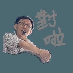 桃高國文老師