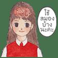 Polite Girl [TH]