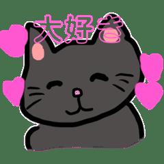 ゆる雑猫ちゃんスタンプ