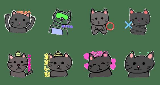 「ゆる雑猫ちゃんスタンプ」のLINEスタンプ一覧