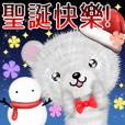 (40图片)nuikuma7 熊 台湾華語 繁体字