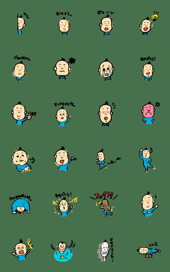 「きちへいすたんぷ」のLINEスタンプ一覧