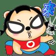 ☆莎熊妹 Part3 ❤變裝登場(日常篇)❤