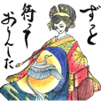 Beautiful Oiran Stickers