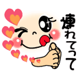 ☆動く☆顔文字手話☆フェイスver.2