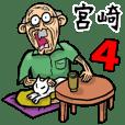 Grandfather of Miyazaki 4