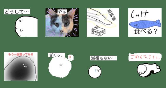 「吉田ちゃんスタンプ」のLINEスタンプ一覧