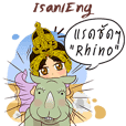 Lai Kanok Cartoon Lady V.Nakee thai/eng