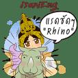 สาวไทยน่ารัก เวอร์ชั่น นาคี อีสาน/Eng