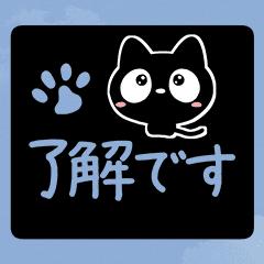 クロネコすたんぷ☆穴の開いた文字