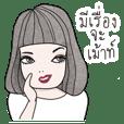 IGGY : Girly talk