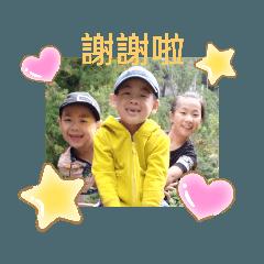 meljung_thank