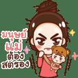 Mom & Baby cute