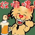 逗哥Doga~用行動慶祝佳節快樂!!