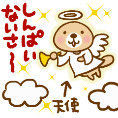 Rakko-san 9