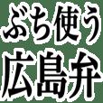 HIROSIMA  yappy