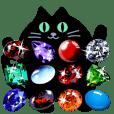 黒猫と誕生石