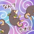 Black Shiba Inu sticker Vol.3