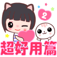 My sweet sweet Catme 2u