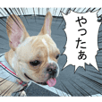 French bulldog KOMUGI Sticker 2