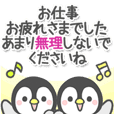Kawaii Penguin sticker 2.1