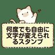 子猫たちのメッセージスタンプ