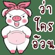 Cute Piggy fat