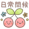 cute and useful stickers-sweet(tw)