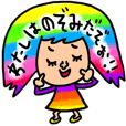 Many set nozomi