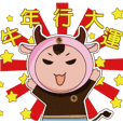 2021 cow Chinese Happy New Year