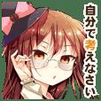 Cafechan Sticker 003