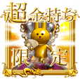 Golden Rabbit for super rich man