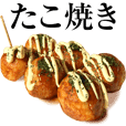Takoyaki Photo Stickers