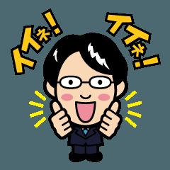 TAIRA-kun Part1